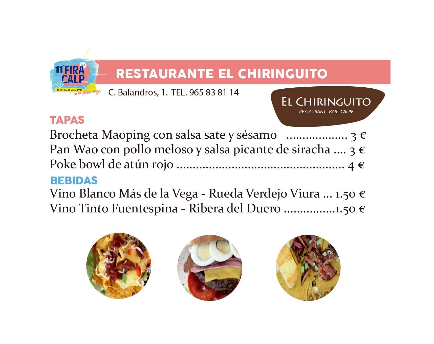 Feria de la Gastronomía y el Comercio 2019 en Calp 7