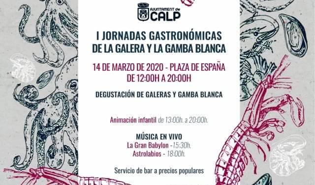 I Jornadas Gastronómicas de la Galera y la Gamba